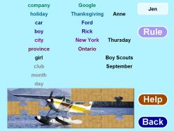 Grammar screenshot